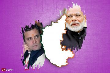 Karnataka Featured UnBumf